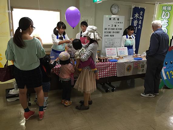 いちのみや食ブランド商品02