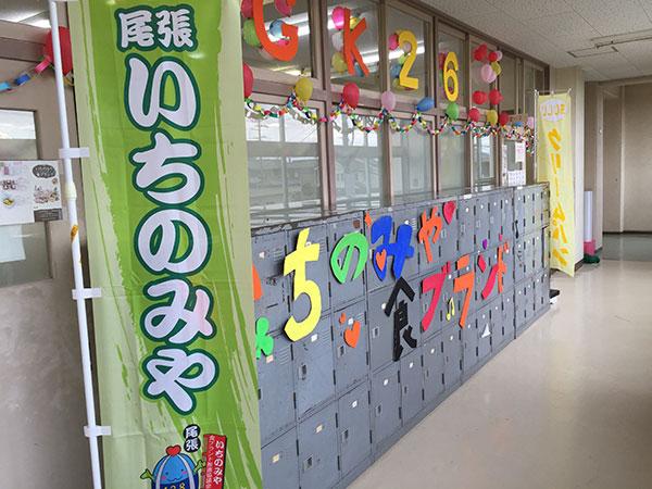 木曽川高等学校の文化祭1