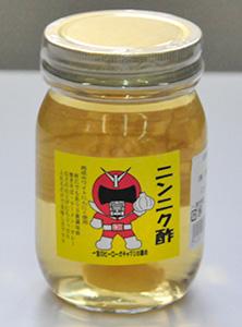ニンニク酢