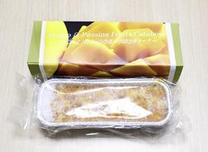 マンゴーとパッションフルーツのカタラーナ