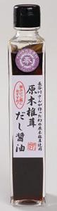 044原木椎茸だし醤油
