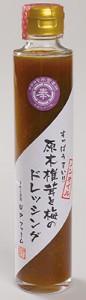 045原木椎茸と梅のドレッシング