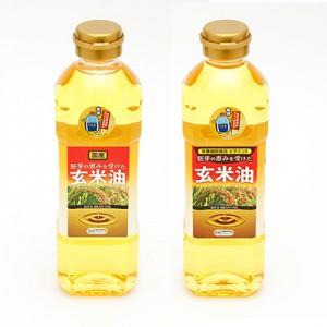 35-3玄米油※ハラール対応食品