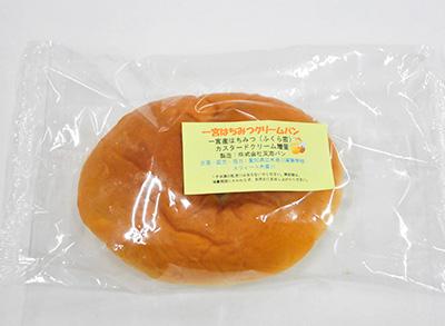 37一宮はちみつクリームパン【変更】