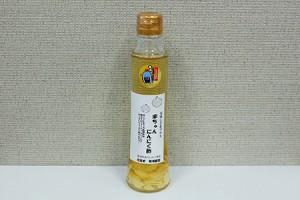 54幸ちゃんニンニク酢