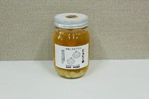 55ニンニク酢