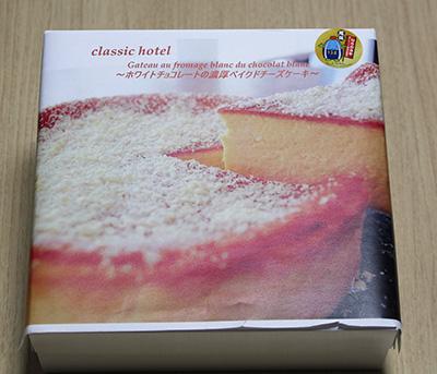 63ホワイトチョコレートの濃厚ベイクドチーズケーキ
