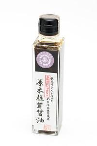 67原木椎茸醤油