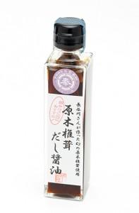 68原木椎茸だし醤油