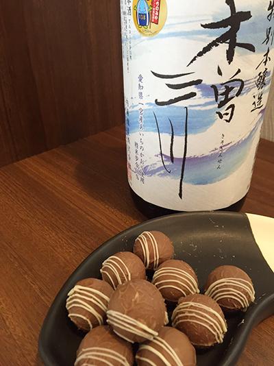 81木曽三川(チョコレート)