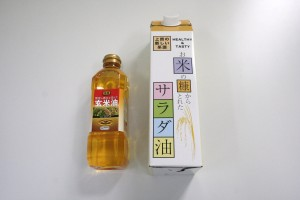 サラダ油、玄米油